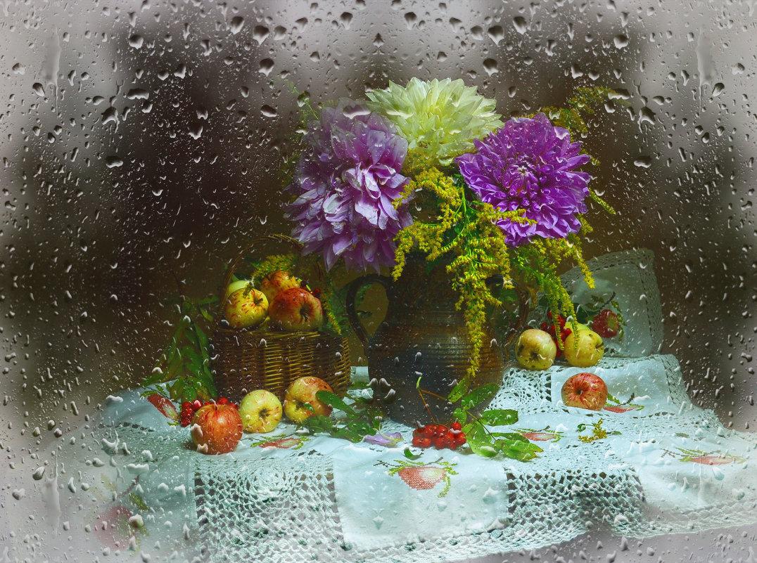 Дожди, как люди, совершенно разные... - Валентина Колова