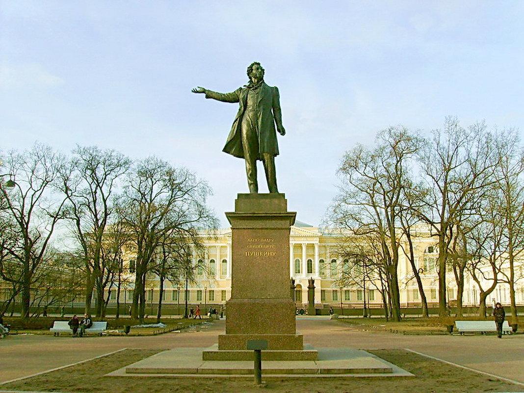 Памятник А.С.Пушкину на пл. Искусств. - Лия ☼