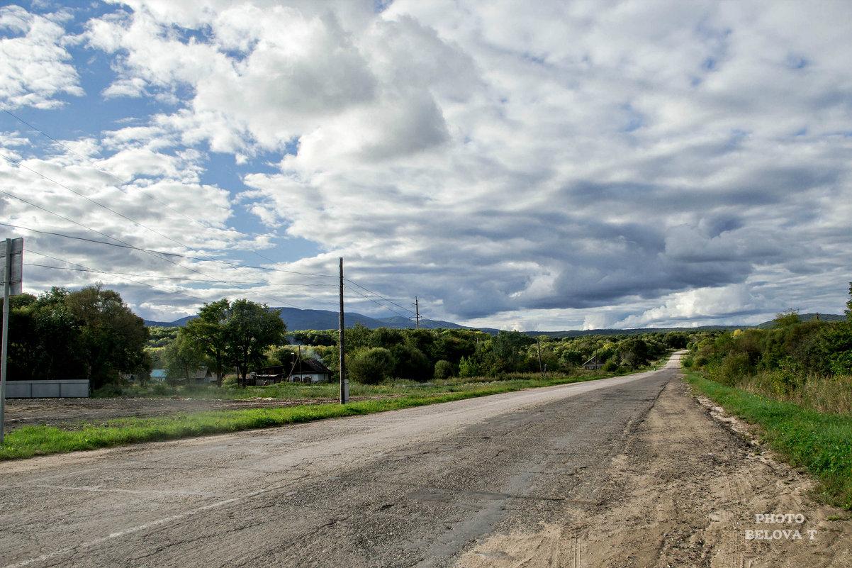 дорога в облака - Tatyana Belova