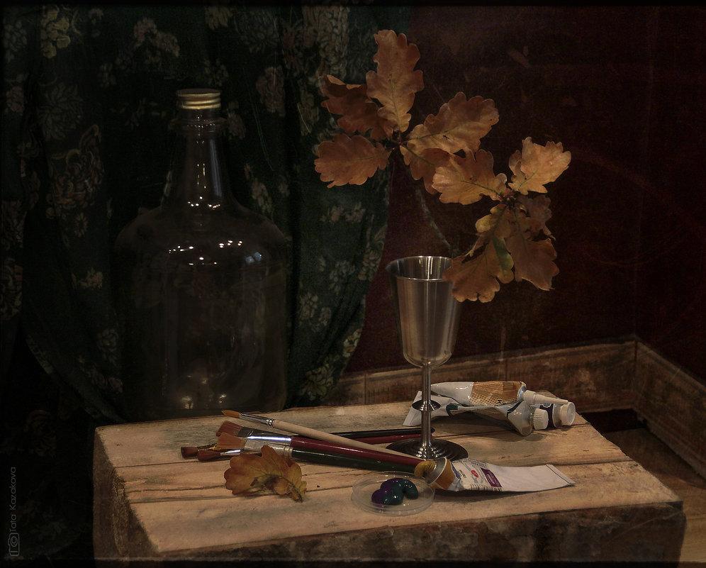 Краски осени - Тата Казакова