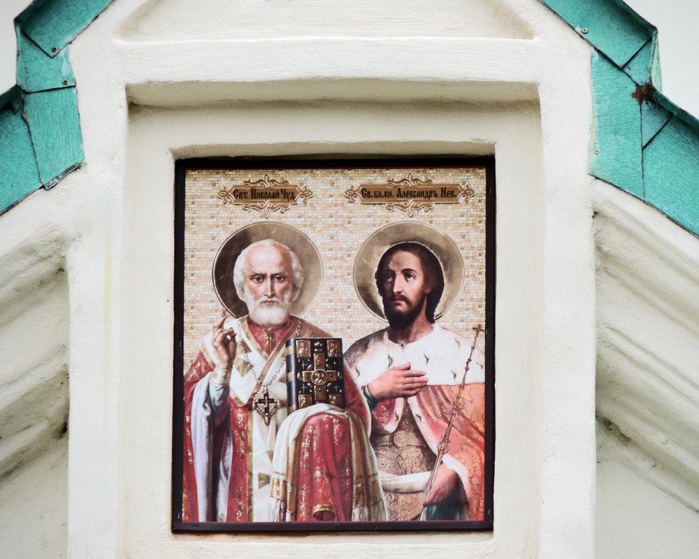 Мозаичнй образ на северном фасаде. - Александр Качалин