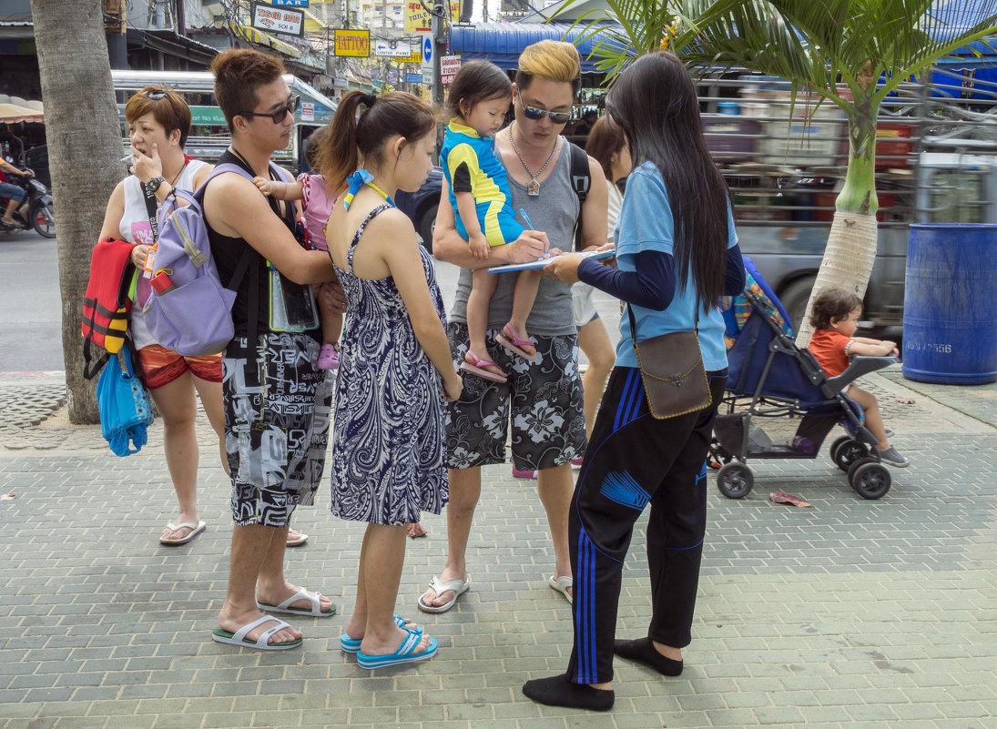 Паттайя. Китайские туристы - Владимир Шибинский