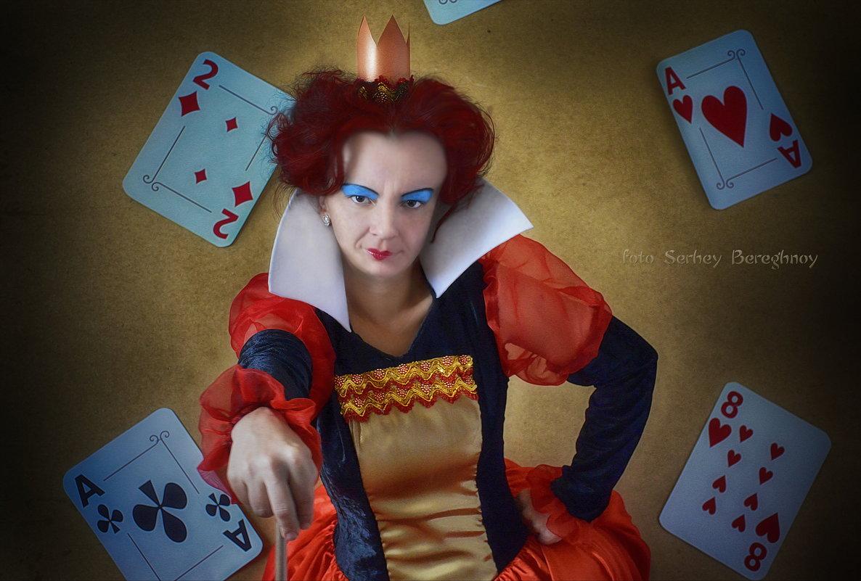 Красная королева - Ксения