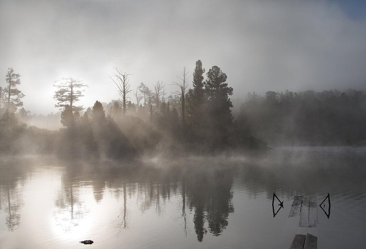 А в тайге по утрам туман... - Евгений ...