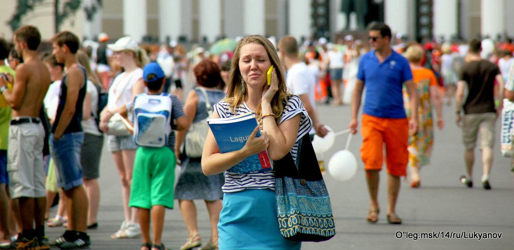 эмоции на фоне праздника жизни - Олег Лукьянов
