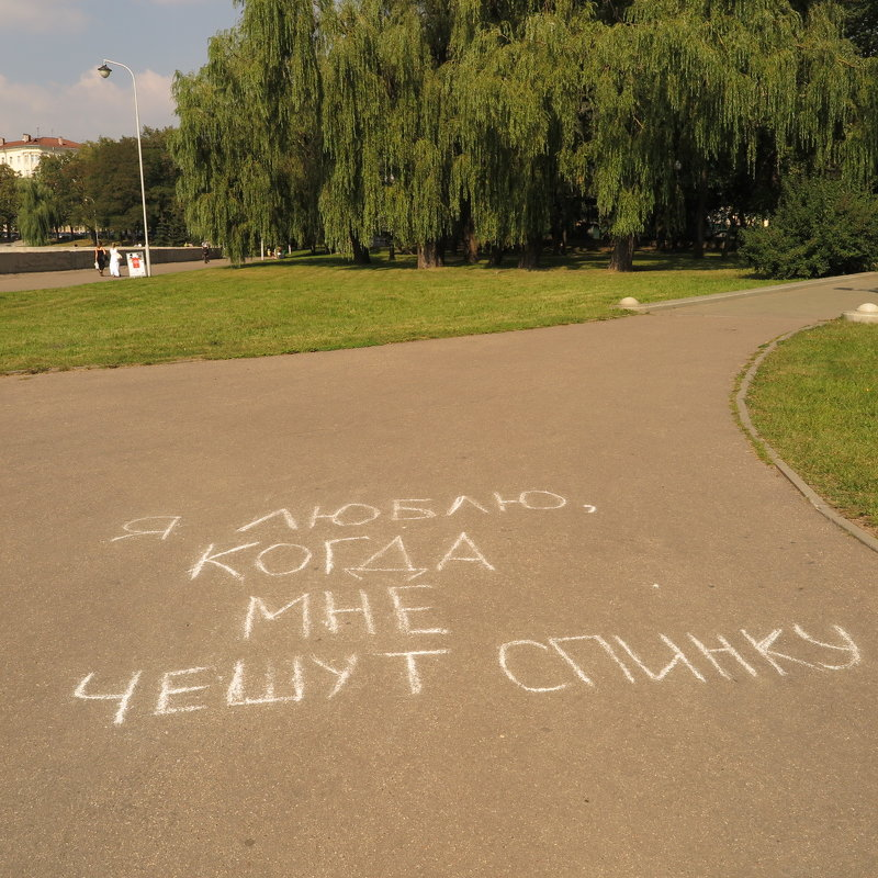 Чьё-то откровение )) - Оксана Кошелева