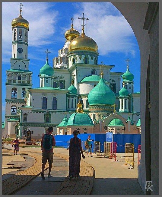 ... - Григорий Кучушев