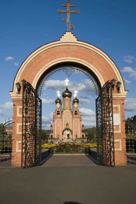 Вход в храм - Юрий Борзов