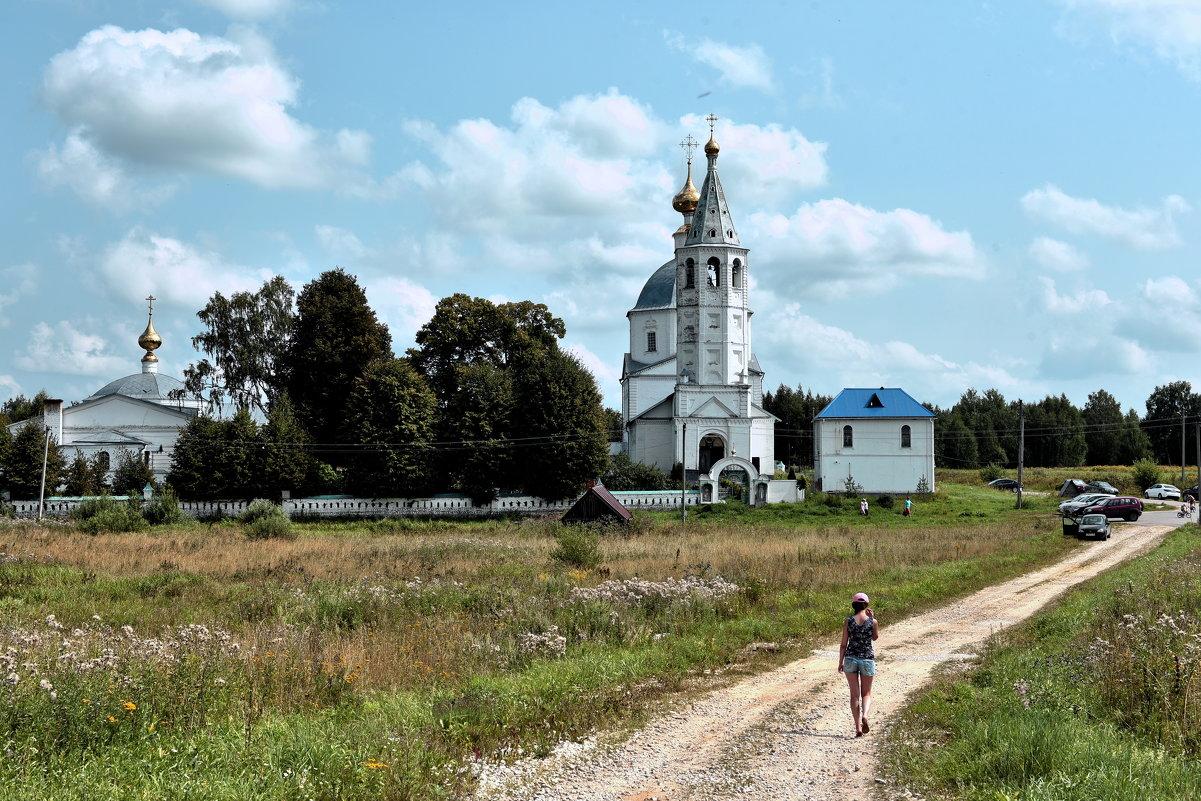 Дорога к храму. - АЛЕКСАНДР СУВОРОВ