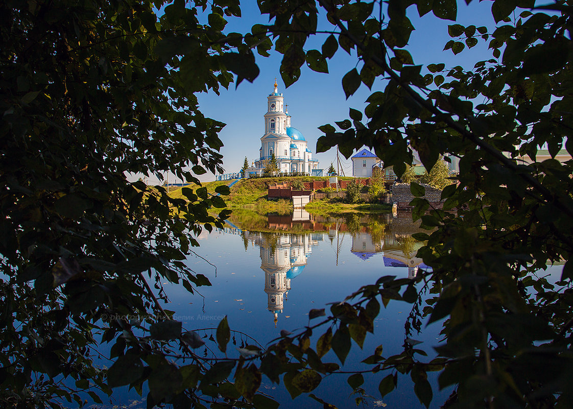 Церковь - Алексей Белик