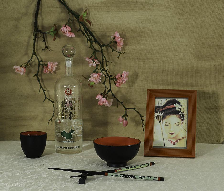 Тоска самурая - Юрий