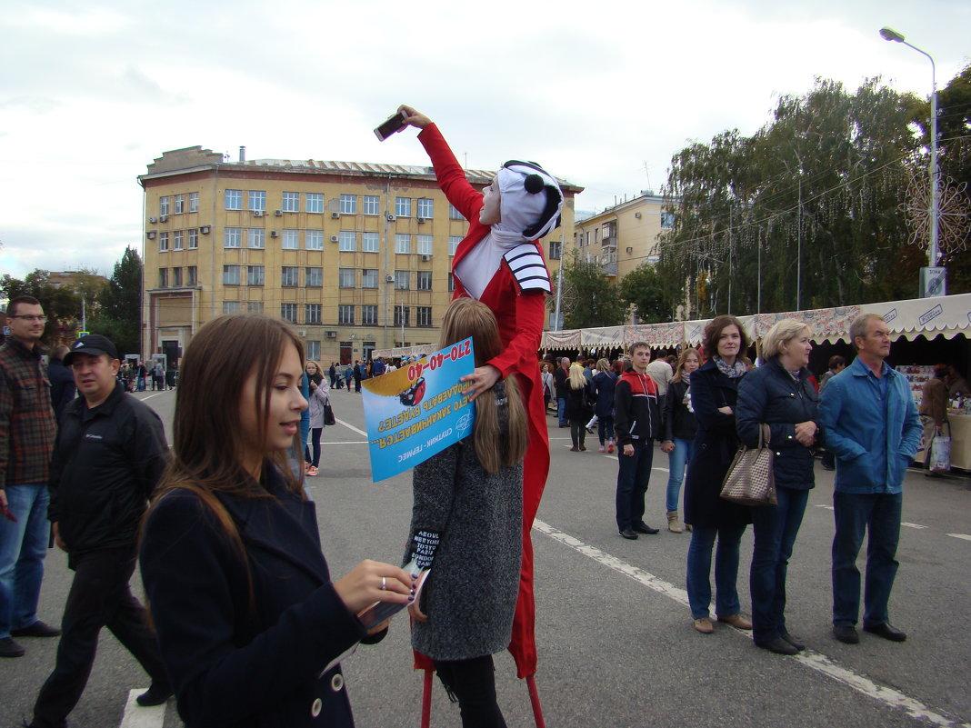 День города - марина ковшова