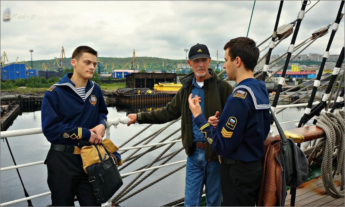 Россия - Норвегия встреча моряков... - Кай-8 (Ярослав) Забелин