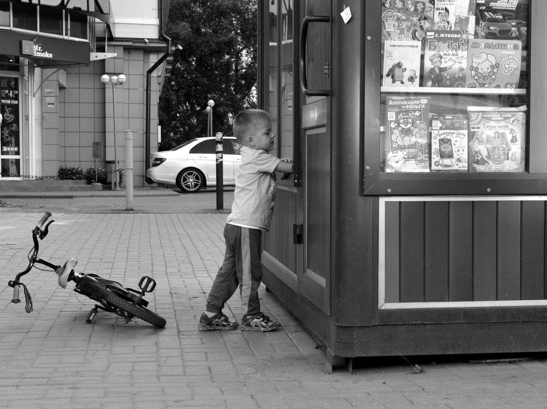 хочу учиться - Алексей Неустроев