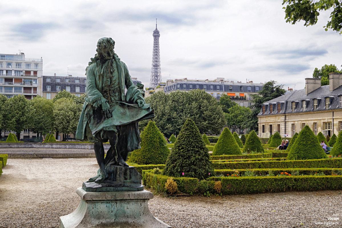 Paris - Alex