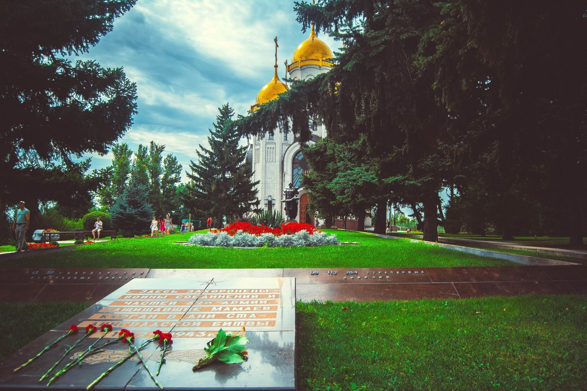 Память (Волгоград) - Valeri Murtova
