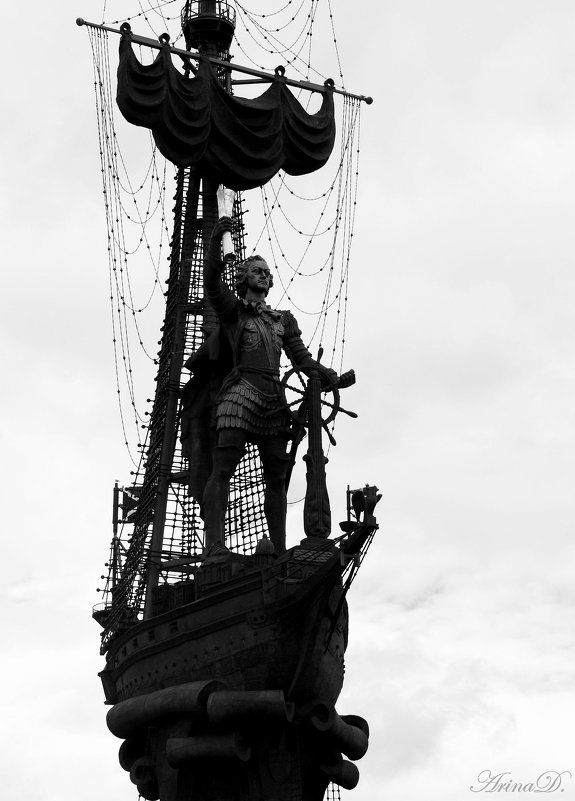 Памятник Петру (фрагмент) - Арина Дмитриева