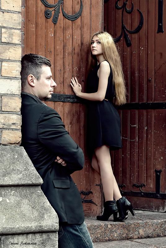 Love. - Сергей Гутерман