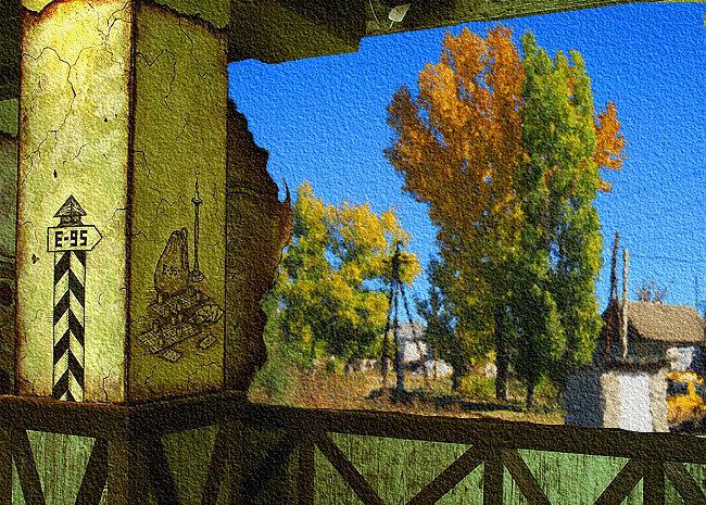 Осень - Анастасия сосновская