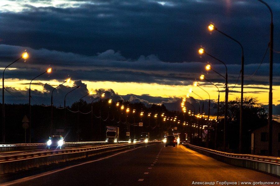Road To Hell - Александр Горбунов