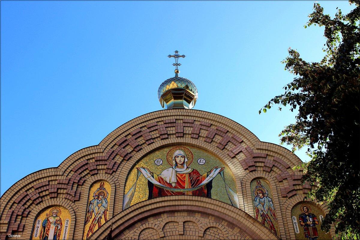 Собор в Харькове - Татьяна Пальчикова