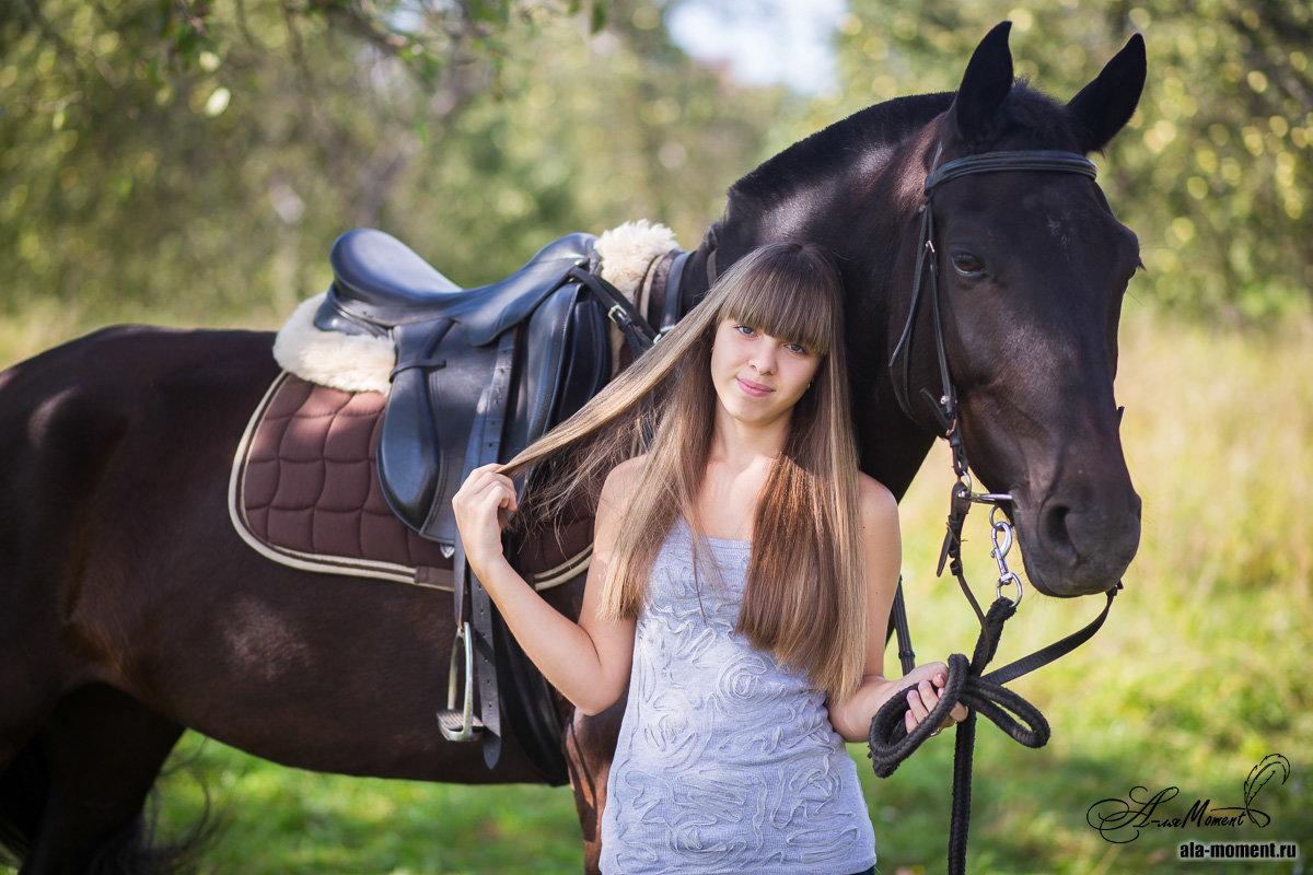 портрет с лошадью - Алена (Творческий псевдоним А-ля Moment)