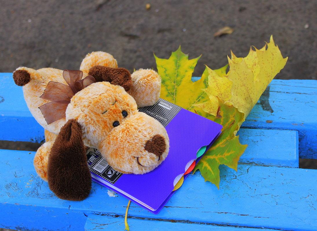 Здравствуй, осень золотая! - Валентина ツ ღ✿ღ