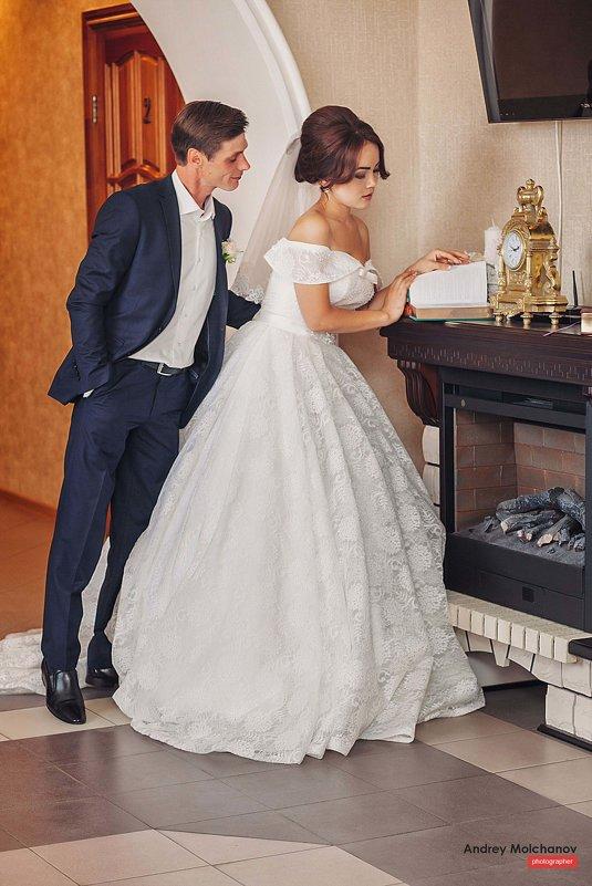Свадьба Марка и Мунары - Андрей Молчанов