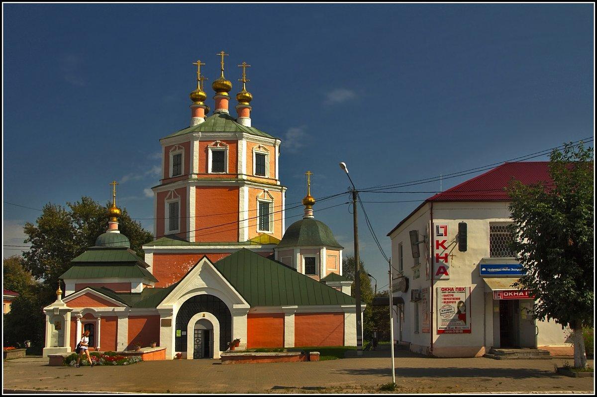 Церковь Иконы Божией Матери Казанская в Гжатске - Дмитрий Анцыферов
