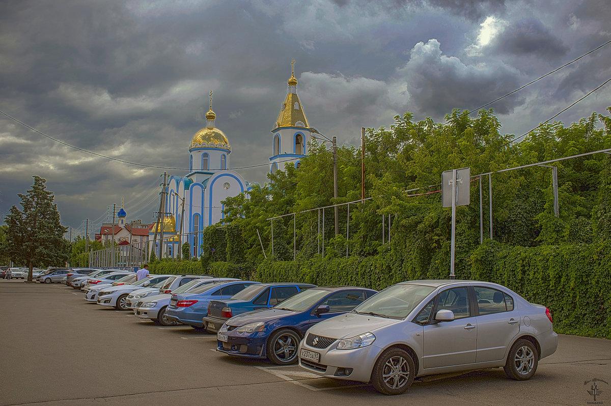 Перед грозой - Игорь Хижняк