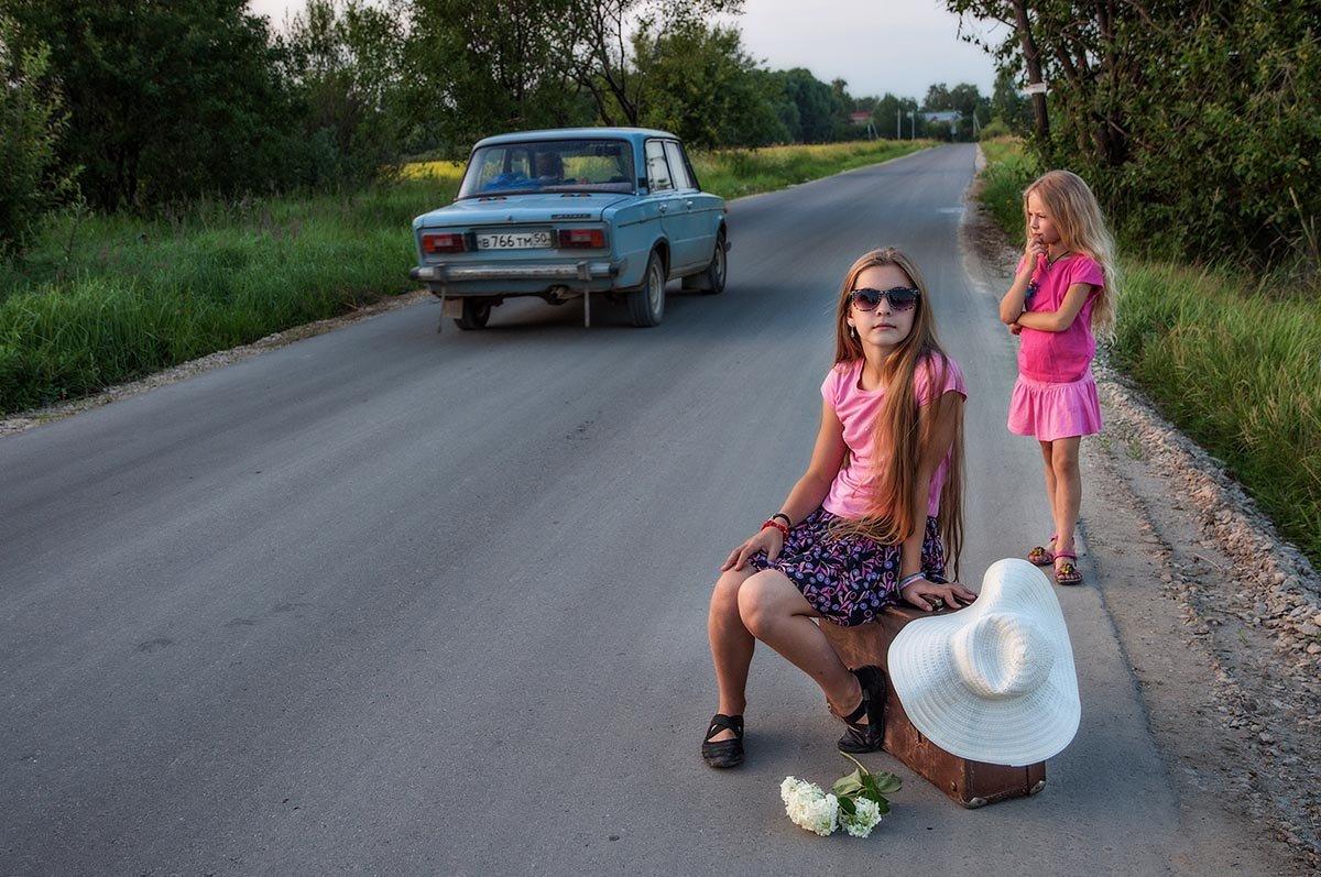 Что-то скучно стало, неуютно, как сегодня вечер скоротать? - Ирина Данилова