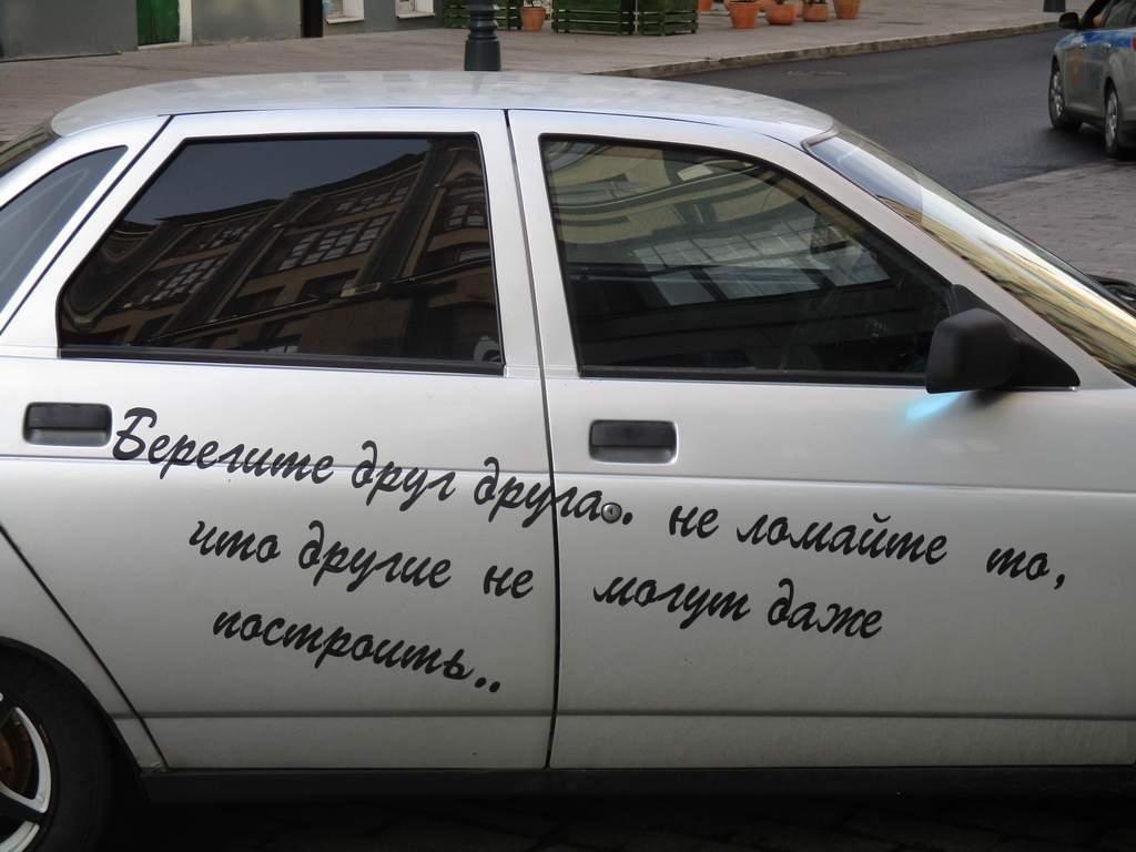 Без комментариев... - Михаил Андреев