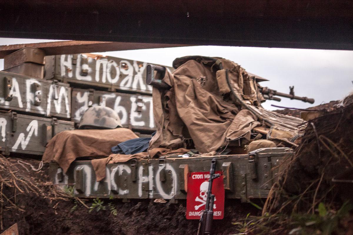 пулеметное гнездо. южный фронт - Олег Никитин