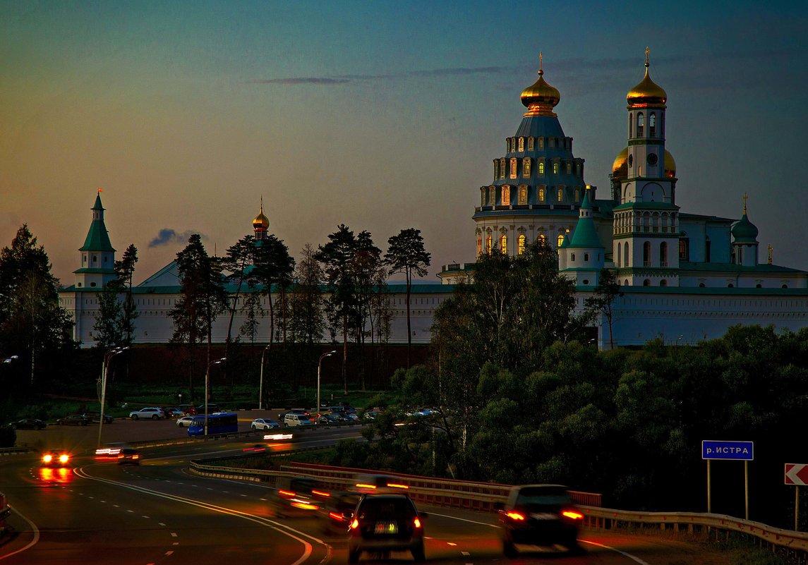 Вечерело.. - Viacheslav Birukov