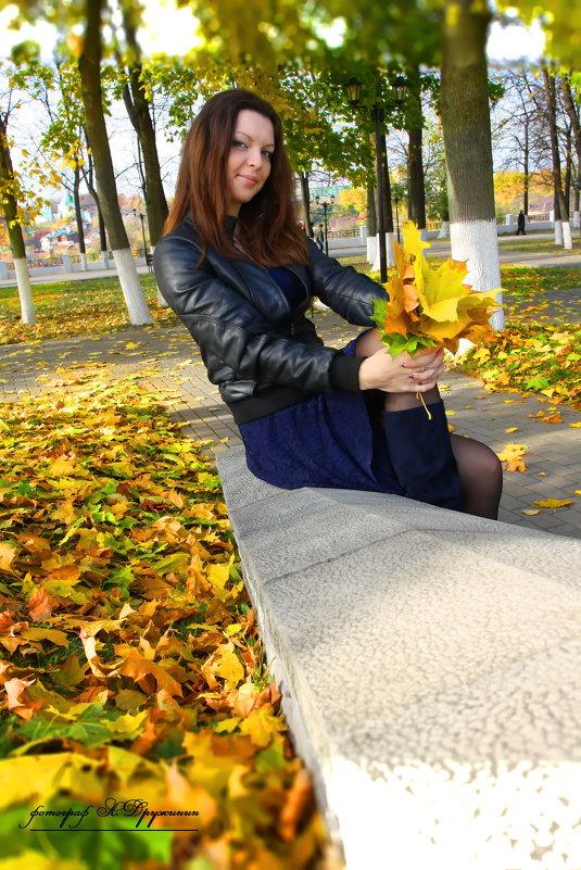 осень в городском парке - Андрей Дружинин