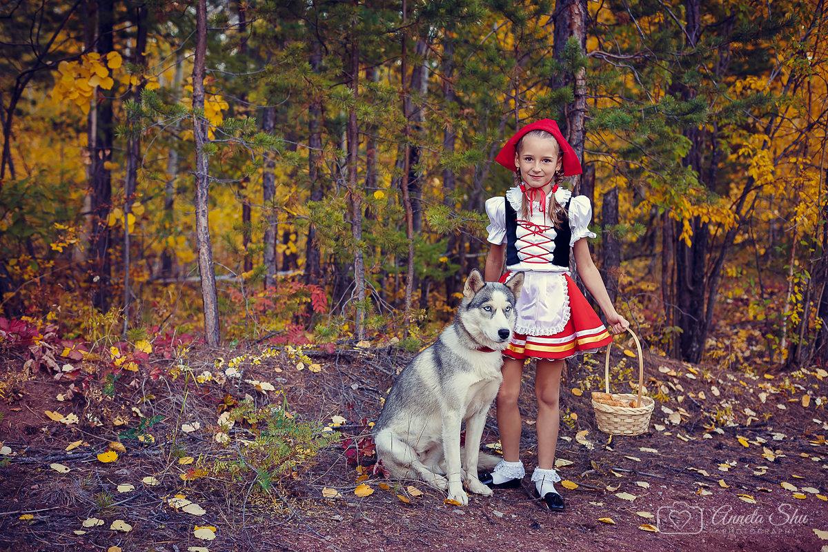 Красная шапочка и серый волк))) - Аннета /Анна/ Шу