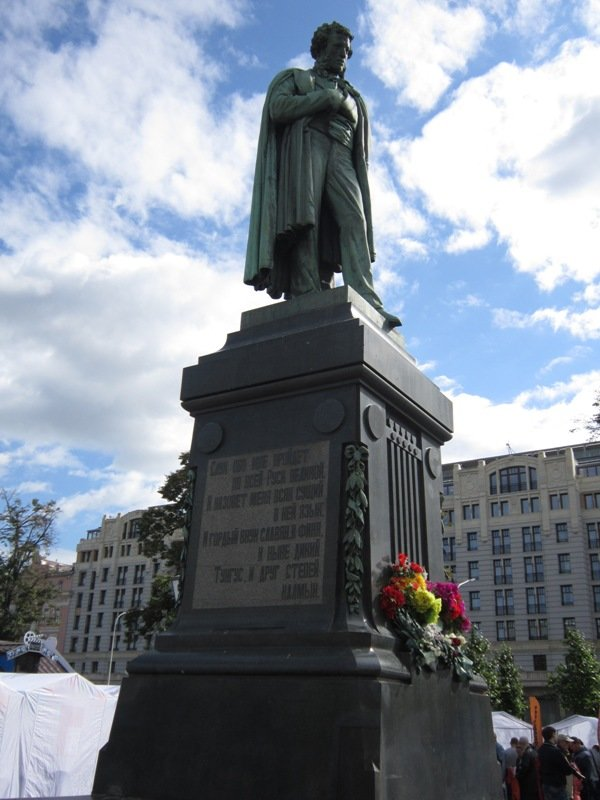 Памятник великому поэту - Дмитрий Никитин