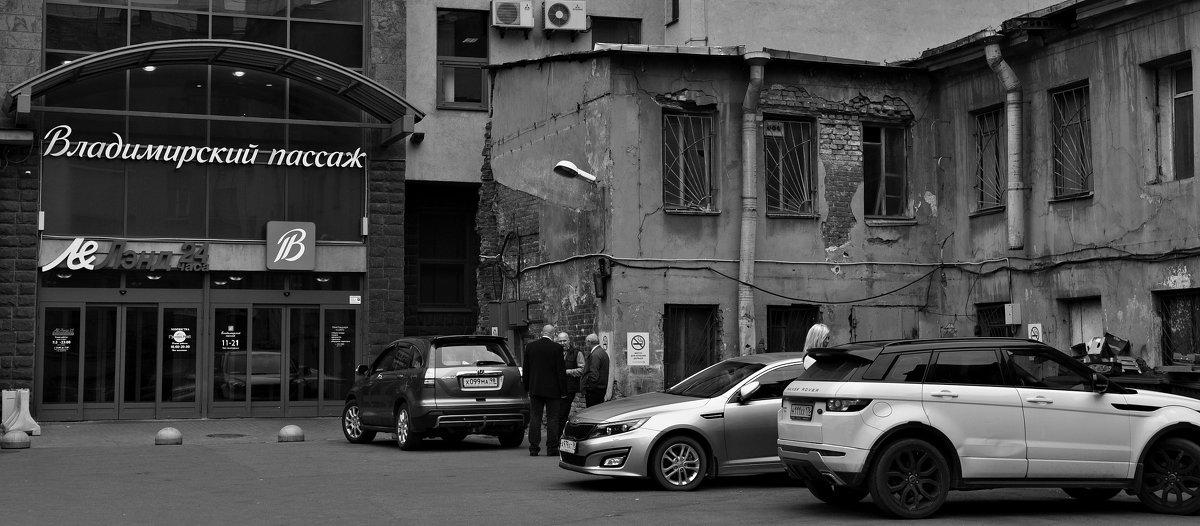 Город контрастов - Irina Satyr