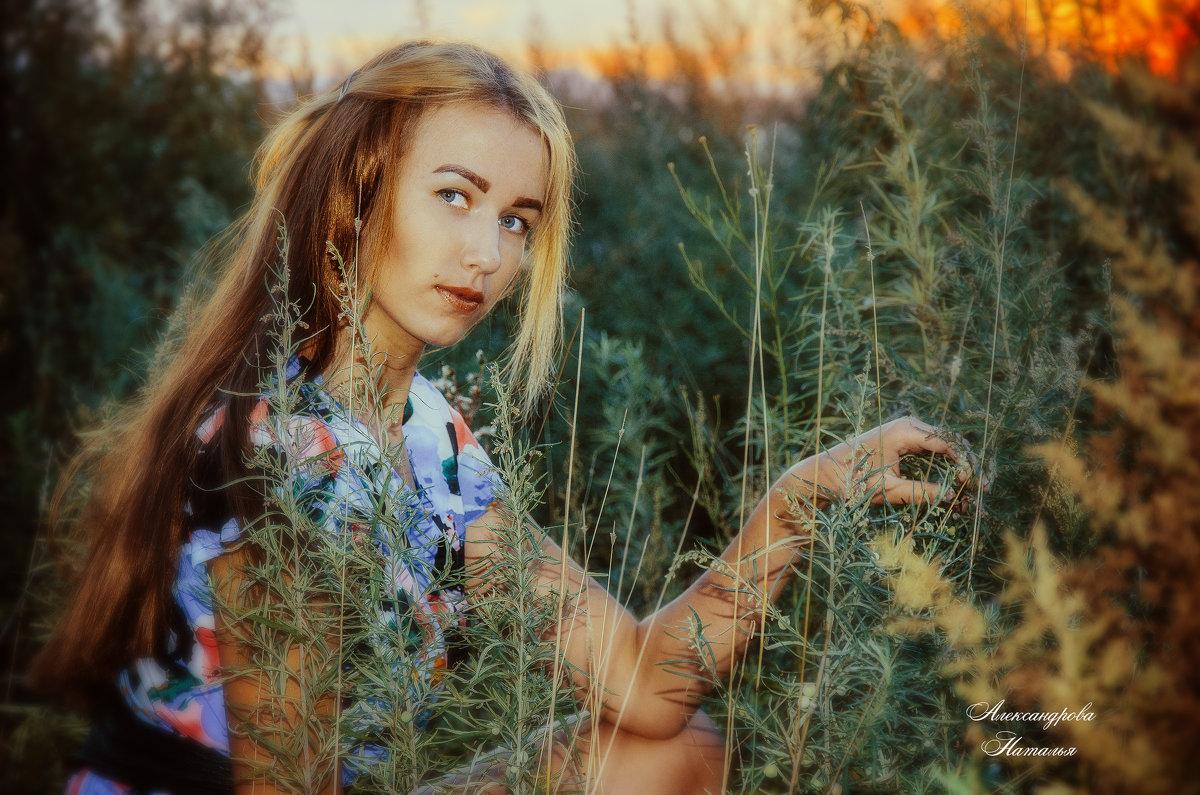 *** - Наталья Александрова