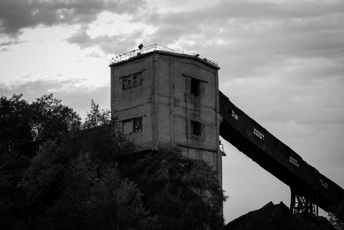 шахта - Алина Гриб