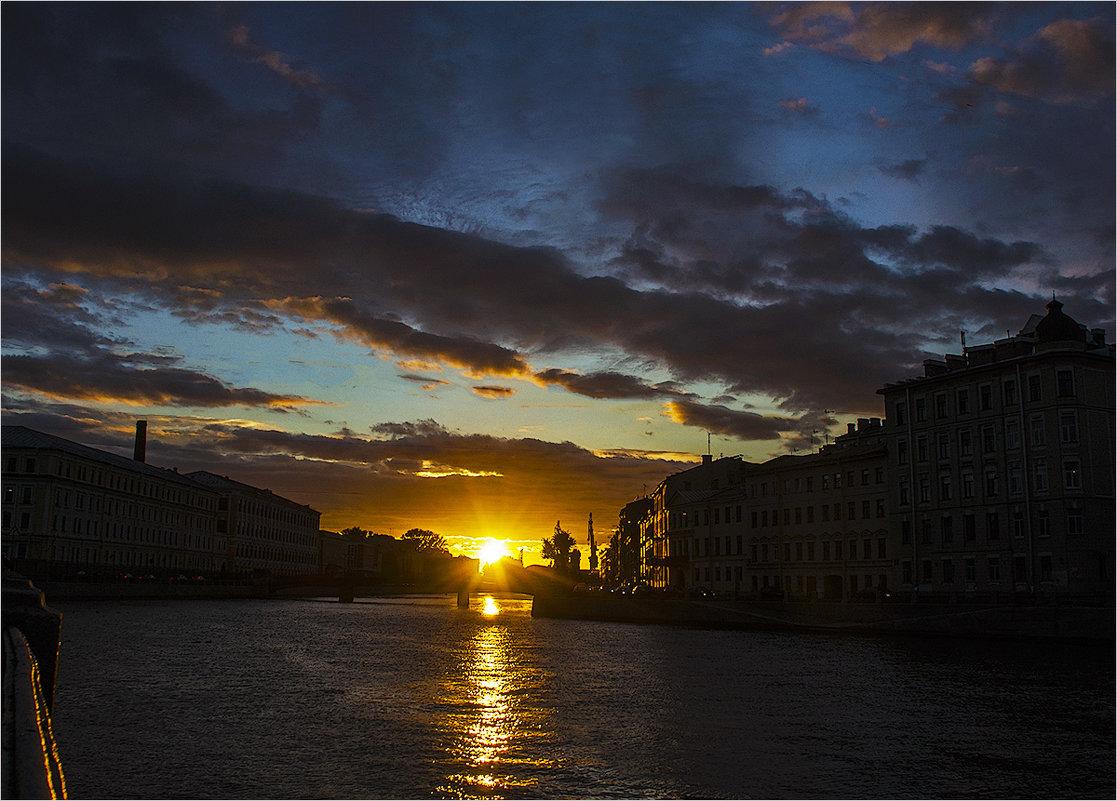 Солнце садится - Александр