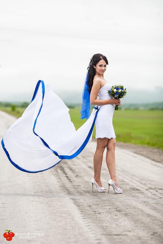невеста - Настасья Авдеюк