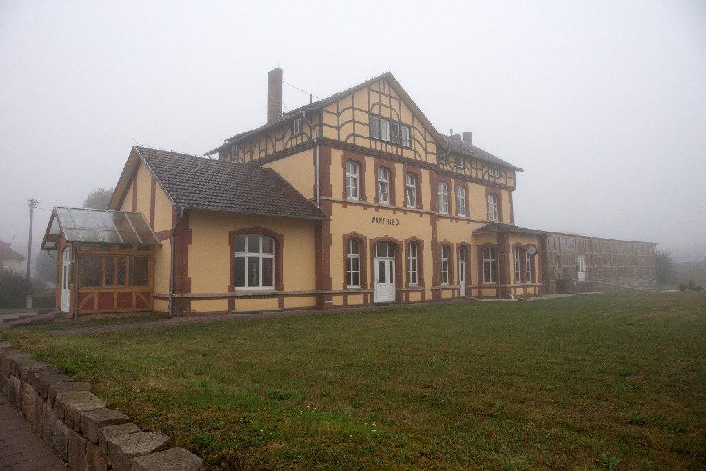 Утренний туман - Андрей Агешин