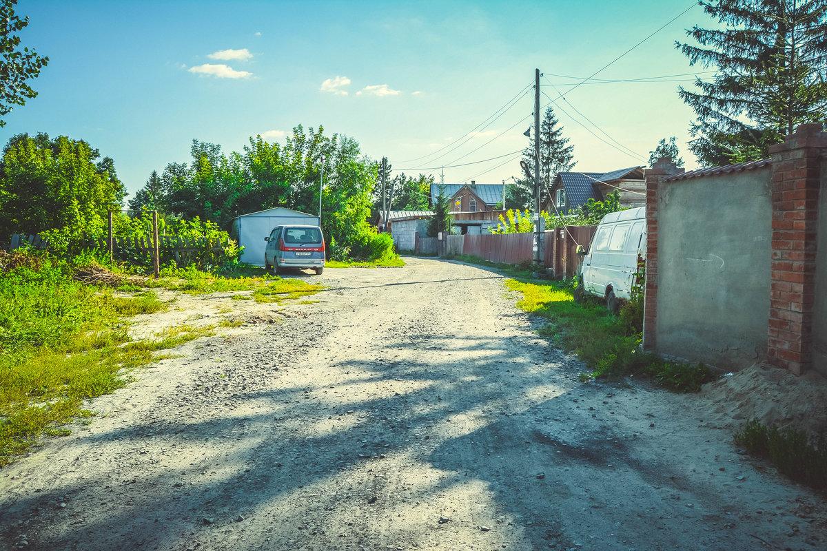 Давние места - Света Кондрашова