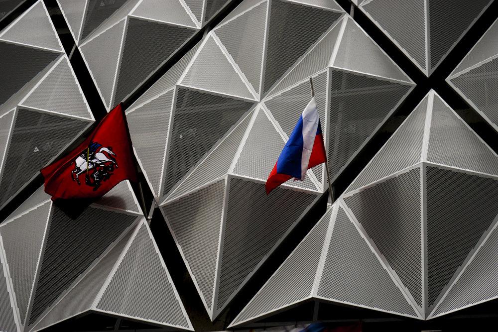 Немного геометрии - Людмила Синицына