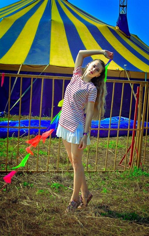 цирк - trutatiana .