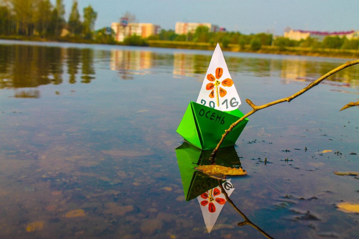 """....кораблик """"Осень""""... - NюRа;-) Ковылина"""