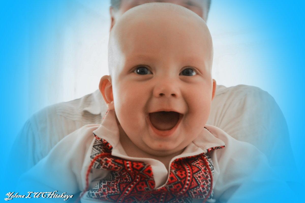 Смеющийся малыш - Yelena LUCHitskaya