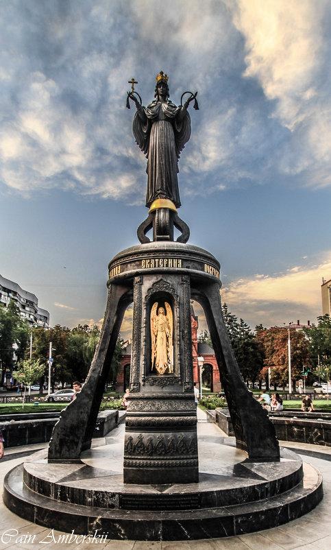 памятник Екатерине - Cain Amberskii