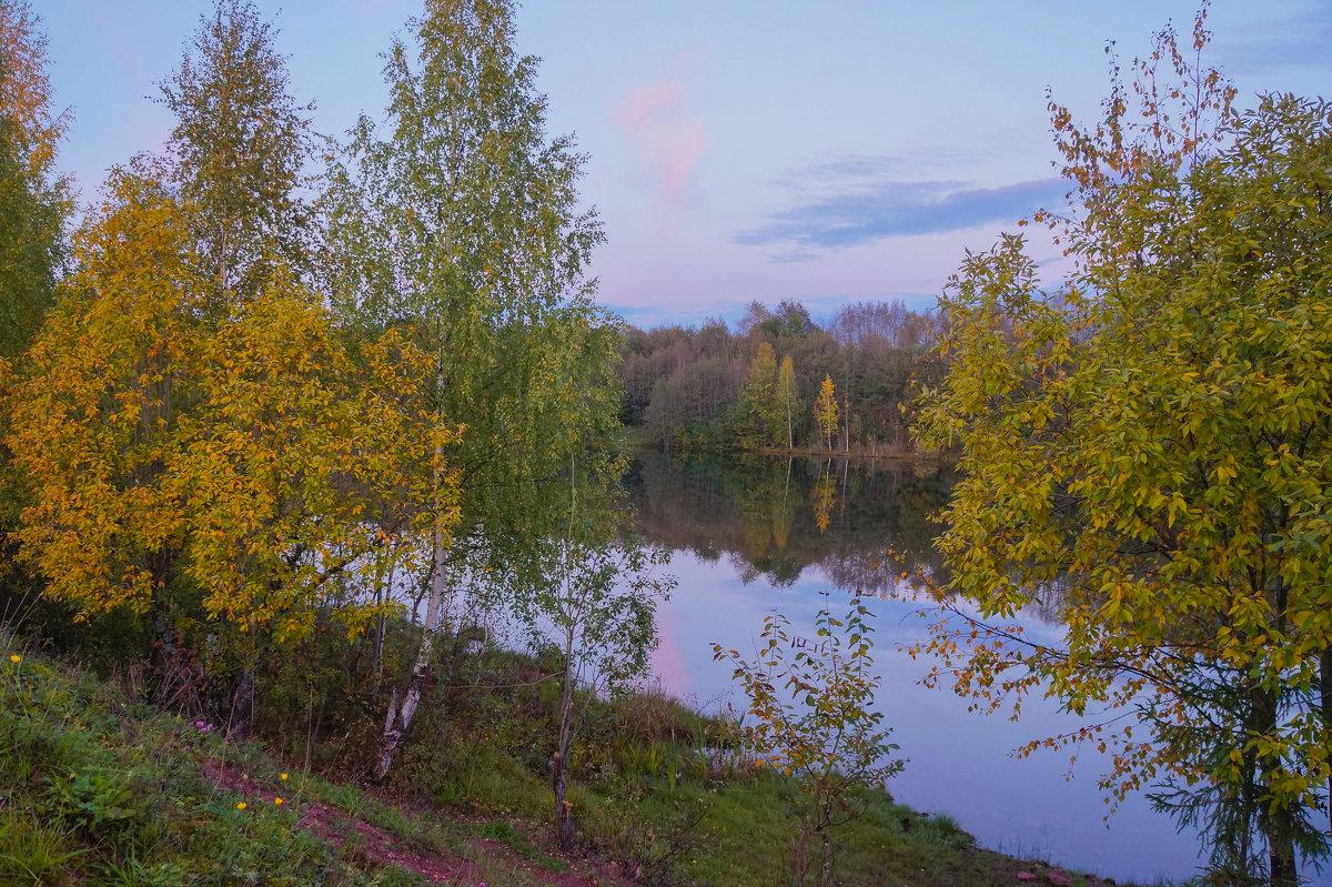 Осенний вечер - Анатолий